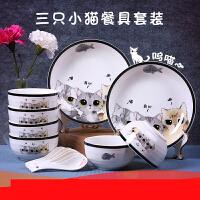 碗碟套装陶瓷碗家用情侣可爱吃米饭碗餐具套装陶瓷碗盘家用吃饭 r2t