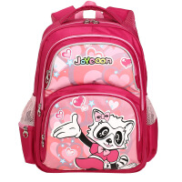卡拉羊儿童书包韩版小童男女书包夜光双肩包1-3-5年级书包JX2599