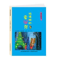 童话大师图画书(彩图):玛德琳的圣诞节