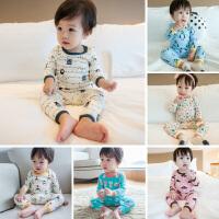婴儿衣服秋季男女童居家服纯棉圆领睡衣两件套宝宝长袖裤子套装款
