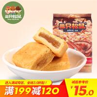 【三只松鼠_小贱芒果小酥酥300g】休闲零食小吃糕点点心芒果酥