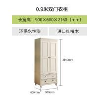 美式实木衣柜小户型两门四门六门储物柜白色简约现代双门卧室家具 2门