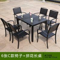 户外桌椅庭院花园组合塑木家具室外藤椅铁艺休闲阳台桌椅三五件套