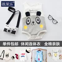 婴儿连体衣服季新生儿宝宝装薄3无袖背心7潮款季外出服新年