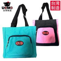 【台湾进口】台湾unme手提饭盒袋带饭包防水便当包保温袋学生午餐包男女包儿童餐袋