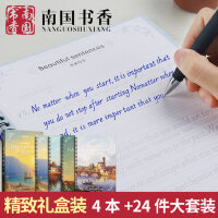 南国书香英语字帖凹槽练字帖英文意大利斜体硬笔钢笔小学生大学生