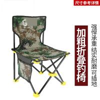 钓椅可折叠钓鱼椅便携钓鱼凳子钓鱼用品户外多功能椅子折叠椅