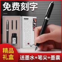 岳飞系列英雄钢笔0.5学生用书法练字成人商务办公礼盒装刚笔黑色免费定制刻字