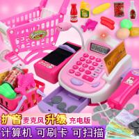 儿童玩具收银机过家家套装超市购物车宝宝女孩女童仿真收银台玩具