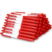 得力6526圆珠笔 按动原子笔 书写圆珠笔 经典办公0.7mm 红/蓝/黑