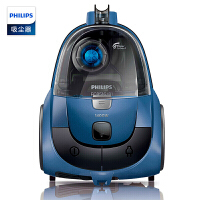 飞利浦(PHILIPS )家用大功率卧式吸尘器 卧式尘桶型无耗材吸尘机 强吸力家庭保洁 FC8516 午夜蓝 带遥控器