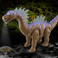 儿童大号投影行走带灯光叫声仿真电动恐龙模型玩具新