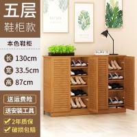 鞋柜简易经济型家用门厅柜简约现代实木防尘放在家门口鞋柜 组装