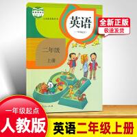 人教版新起点小学英语(一年级起点)二年级上册英语书 义务教育教科书教材课 人民教育出版社 小学英语书