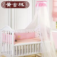 [当当自营]黄古林婴儿床蚊帐开门式宝宝蚊帐儿童床可折叠小孩蚊帐罩带调节架 粉色