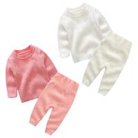 春秋婴儿童装套装女宝宝春季0岁6个月春装男童潮款长袖毛衣针织衫