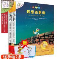 不一样的得卡梅拉全套5本注音版第一季我想去看海小鸡儿童绘本带拼音的故事书0-1-3-6周岁二三7-8-10岁幼儿园宝宝