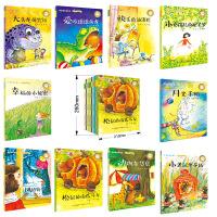 注音版全套10册王一梅童话系列书冰波快乐童年微童话一年级绘本故事书带拼音6-7-8-12岁小学生读物二年级课外阅读书籍