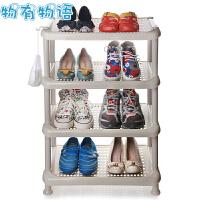 卫生间置物架 韩版时尚加厚塑料自由组装鞋架收纳用品