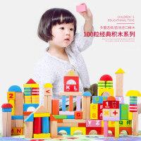 木玩世家儿童益智积木3-6周岁宝宝男孩女孩积木拼装玩具1-2周岁