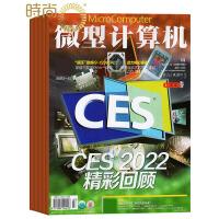 微型计算机 科技数码期刊2018年全年杂志订阅新刊预订1年共24期4月起订