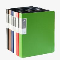文件夹活页 树德文具U6014 档案夹打孔二孔夹 快捞夹A4资料夹加厚