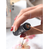 USB充电式打火机香道用具点香器 创意线香盘香 火折子防风点烟器