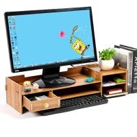 显示器增高架 台式电脑液晶办公桌面收纳盒抽屉式键盘木质置物架