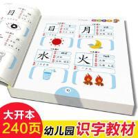 儿童学前看图识字书3-6岁幼儿园1020字 识字大王注拼音版一年级学