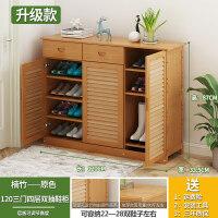 鞋架子多层现代简约家用经济型门厅鞋柜实木制简易收纳组装