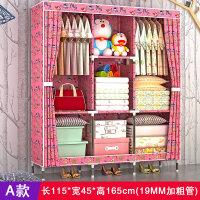 衣柜简易布衣柜钢管加粗加固双人组装牛津布衣橱布艺收纳柜子