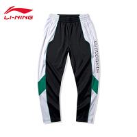 李宁卫裤男士2020新款韦德系列裤子男装平口针织运动长裤AKLQ209