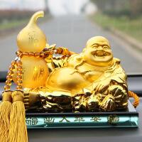 汽车内摆件弥勒佛像笑佛祖镀金香水座式小轿车里装饰品保平安