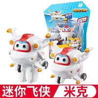 奥迪双钻超级飞侠儿童玩具迷你变形机器人小飞侠全套 迷你飞侠-米克