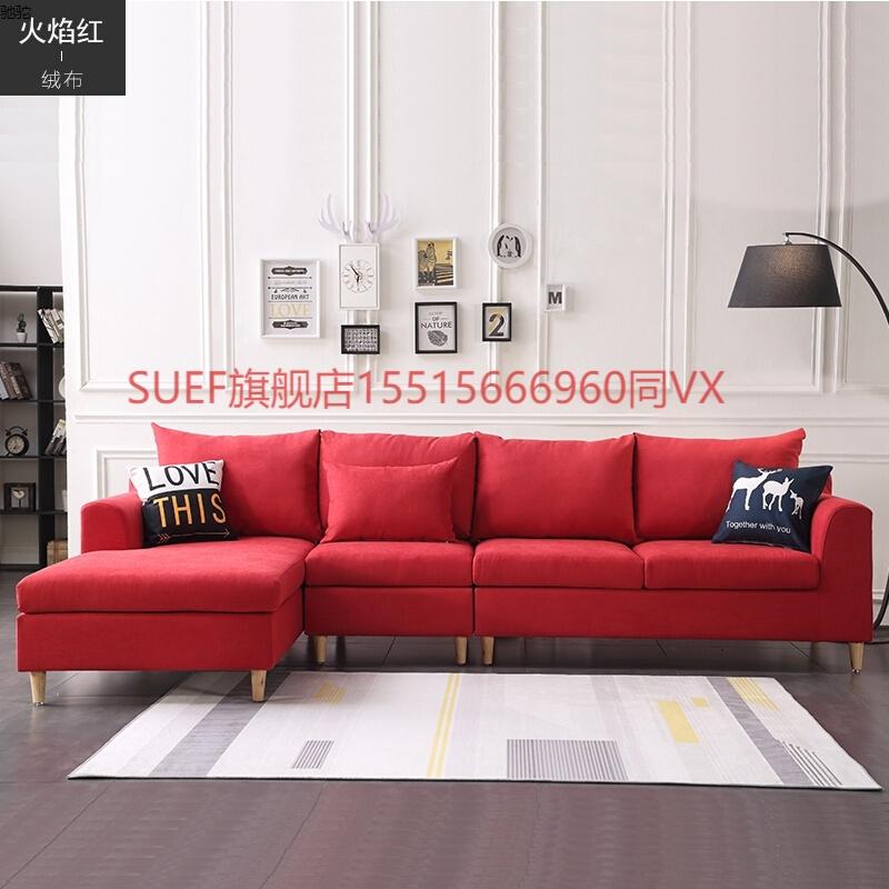 北欧沙发实木小户型客厅现代简约风格 乳胶布艺沙发组合整装家具 部分金额是定制金,部分地区需补邮费,详询客服,私拍有权不发货。
