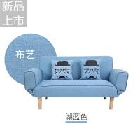 可折叠懒人沙发床 客厅榻榻米简约现代拆洗两用小沙发椅子定制
