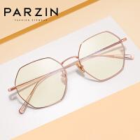 帕森2019秋季新品防蓝光眼镜 男女几何多边形框钛金属潮眼镜架电脑护目镜15759