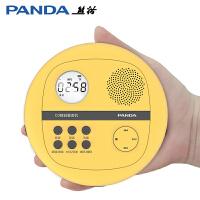 熊猫 F-01复读机CD播放器便携式光盘随身听学生英语听力可放光盘碟片家用迷你mp3光碟新款学习机 黄色
