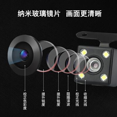 通用汽车载后视置高清夜视5孔4孔行车记录仪后倒车影像摄像头1080