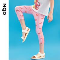 【2件3折价:57】MQD童装女童满版速干打底裤2021夏装新款儿童防走光薄款潮
