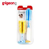 贝亲Pigeon多功能奶瓶刷奶嘴刷(刷头可互换)清洗奶瓶刷