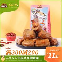 【�M�p】【三只松鼠_小�v��脖154g】�u味��肉��脖子甜辣/藤椒/咪咪辣味零食