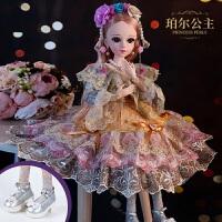 60厘米超大换装仿真关节非芭比洋娃娃套装女孩公主玩具60CM单个布 珍藏版 珀尔公主