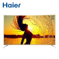 Haier/海尔LQ55H31 55英寸4K超高清全面屏曲面智能LED电视50 60