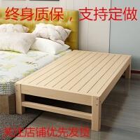 实木床拼接床带护栏小孩床公主单人床板加宽床宝宝小床婴儿床 其他 不带