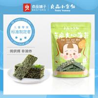 �M�p【良品小食仙�和�零食-�A心海苔35gx1袋】�和�零食香脆即食紫菜休�e零食