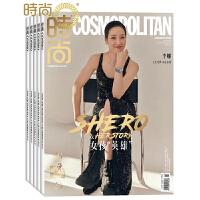 时尚伊人COSMOPOLITAN 女性时装期刊2018年全年杂志订阅新刊预订1年共12期3月起订