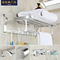 卫生间太空铝毛巾架浴巾架加厚浴室置物架壁挂卫浴挂件套装毛巾杆