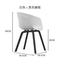 北欧餐椅家用实木现代简约扶手书桌塑料洽谈靠背椅子