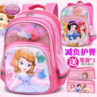 白雪公主书包女童小学生1-3-5年级儿童6-12周岁苏菲亚女生 SS80009 (粉色)